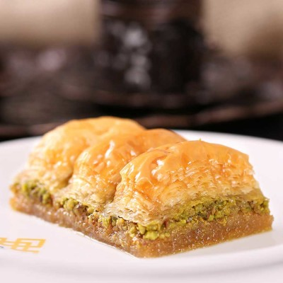 - Normal Baklava